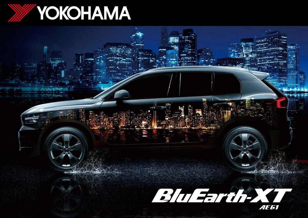 lop-xe-BluEarth-XT-AE61